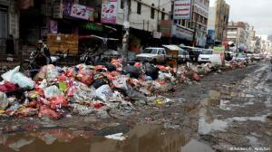 yemen trash