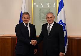 Shoigu Netanyahu