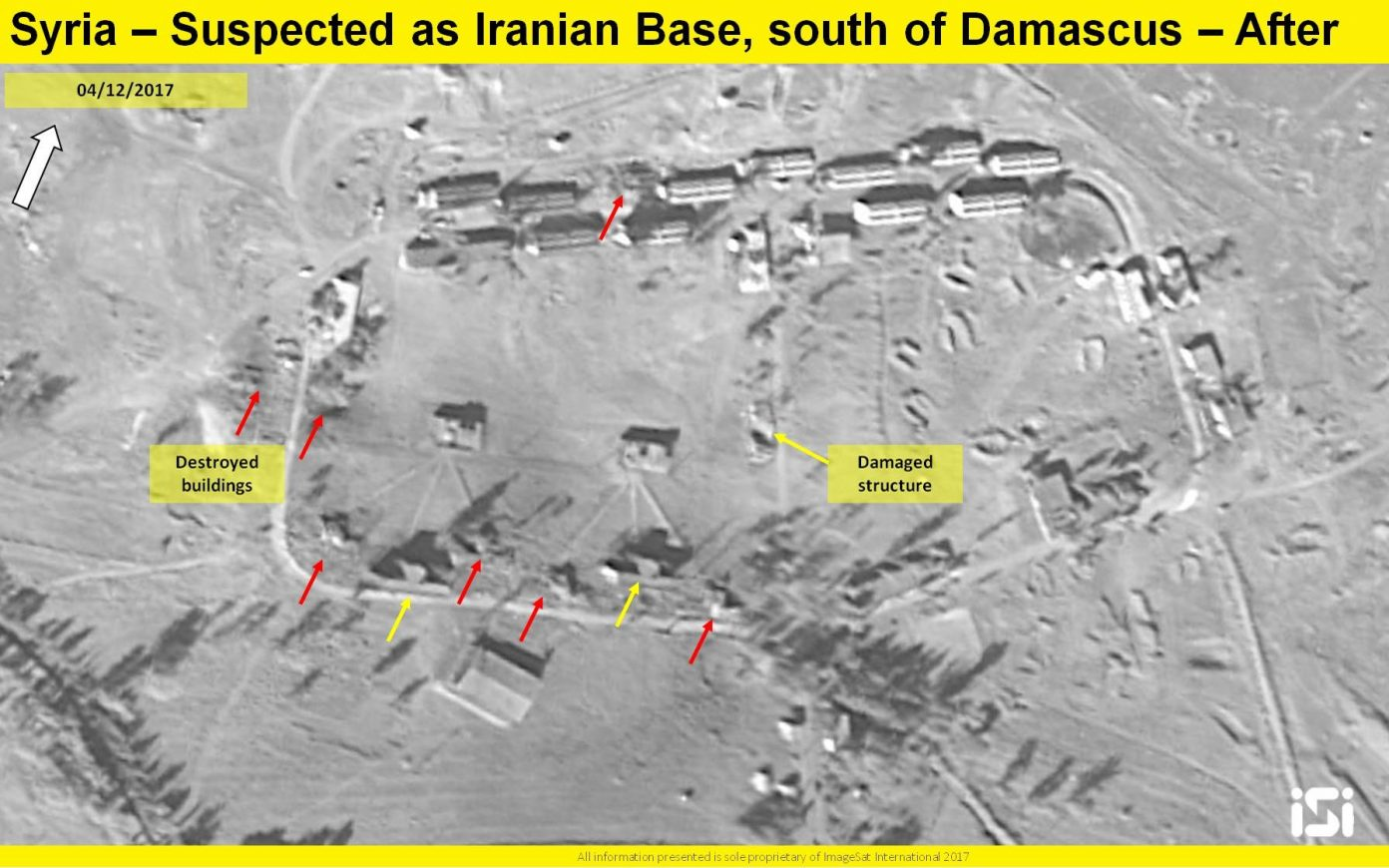 Iranian Base Damascus