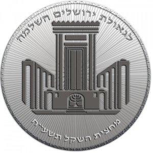 Temple half shekel