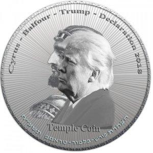Trump half shekel