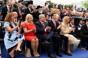 AudienceEmbassyPMIsrael