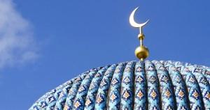 islam moon