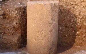 Jerusalem Stone Danit Levy Israel Antiquities Authority