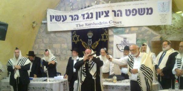 Sanhedrin-5a BIN